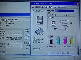 P10052329-s.jpg