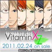 VitaminXtoZ PSP