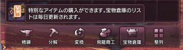 20141016141151669.jpg