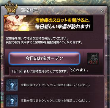 20141016141901846.jpg