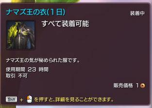 201410171455369f8.jpg