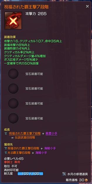 20141121120021dc5.jpg