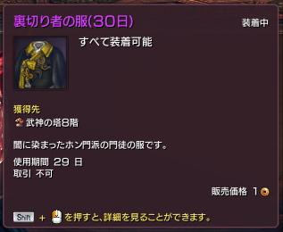 20141127141925a1a.jpg