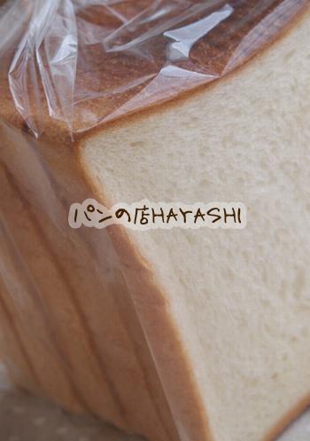 ハヤシ(角食 (3)
