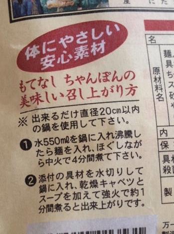 近鉄上本町 (9)