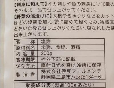 近鉄上本町 (7)