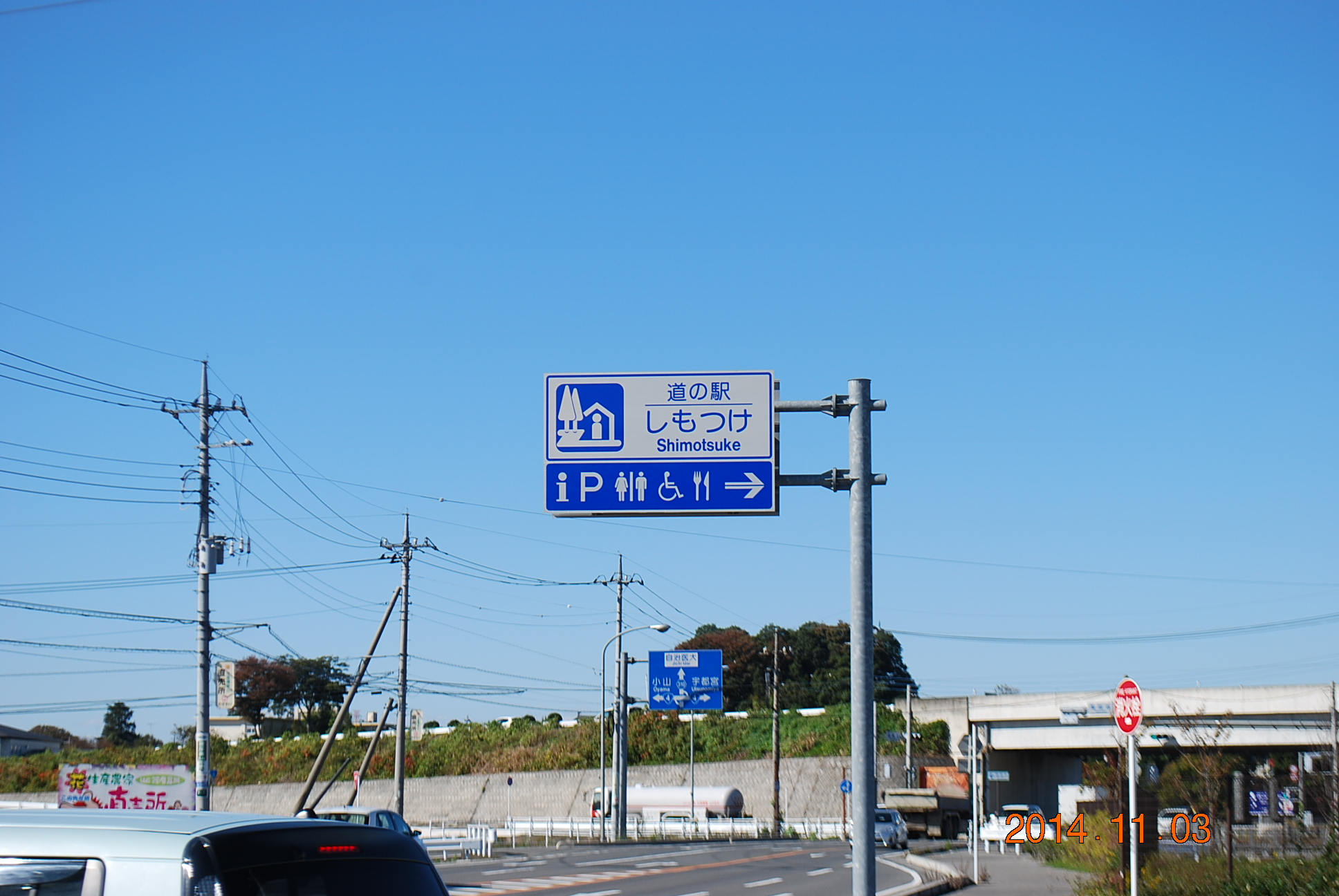2014_1103_102322-DSC_3864.jpg