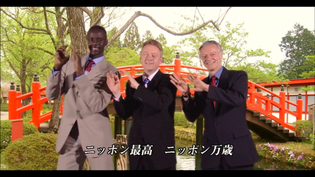 日本以外全部沈没 - 地雷映画のススメ