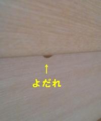 20140120234503fb2.jpg
