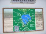 201005発荷峠展望台案内図