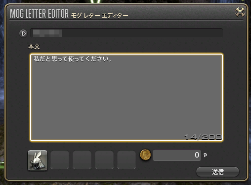 2014010701.png