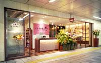 コノカ茨木店