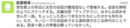 ogiwarakitsu-3.png