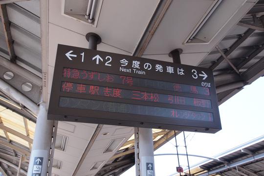 20100503_takamatsu-02.jpg