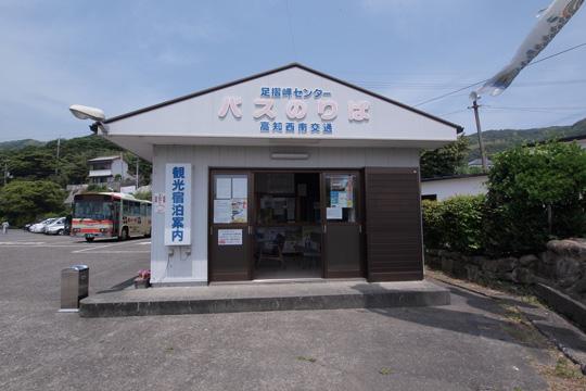 20100504_ashizuri_cape-46.jpg
