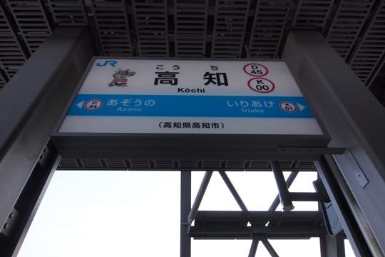 20100504_kochi-03.jpg