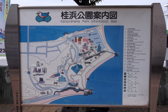 20100505_katsurahama-03.jpg