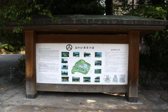 20100505_kochi_castle-10.jpg