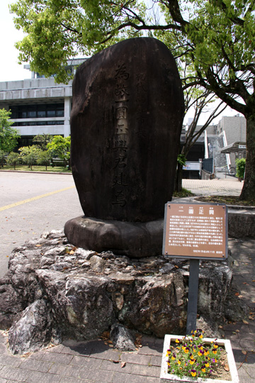 20100505_kochi_castle-126.jpg