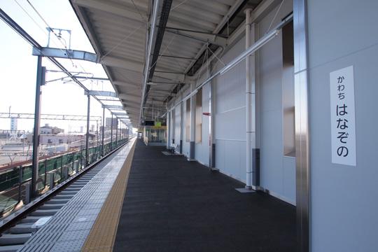 20100530_kawachi_hanazono-07.jpg