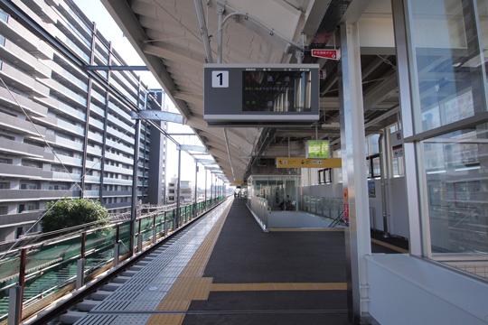 20100530_wakae_iwata-08.jpg
