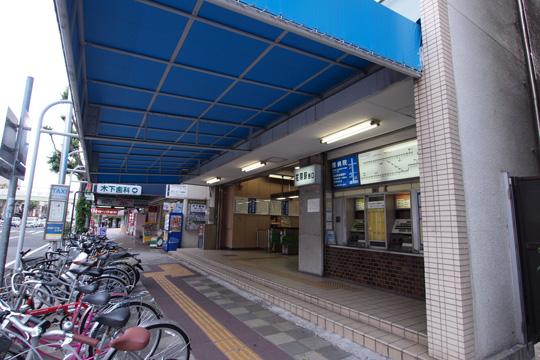 20100612_hanakuma-02.jpg