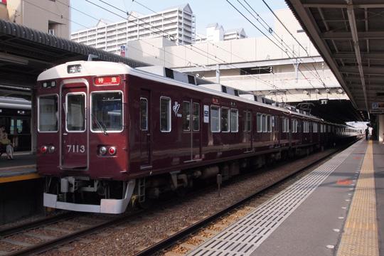 20100612_hankyu_7000-01.jpg