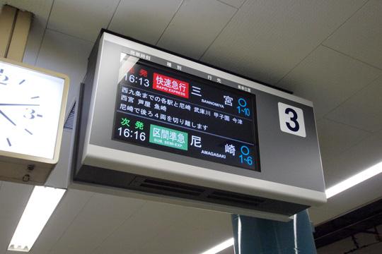 20100612_osaka_namba-01.jpg