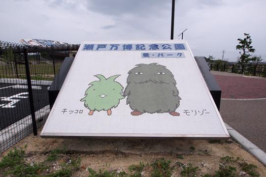 20100613_ai_park-06.jpg