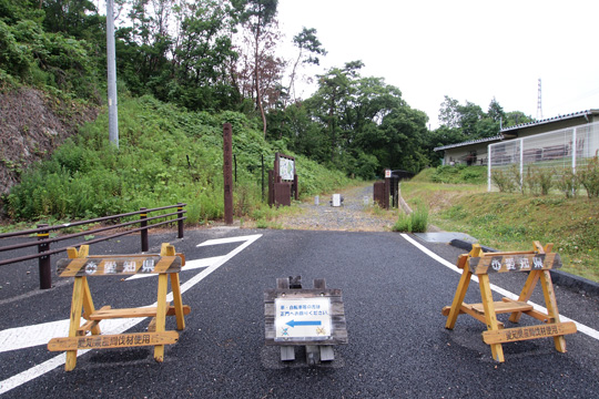 20100613_kaisho-02.jpg