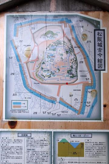20100613_matsusaka_castle-01.jpg