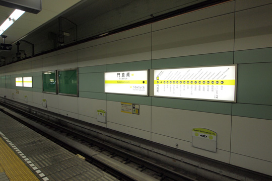 20100704_kadoma_minami-01.jpg