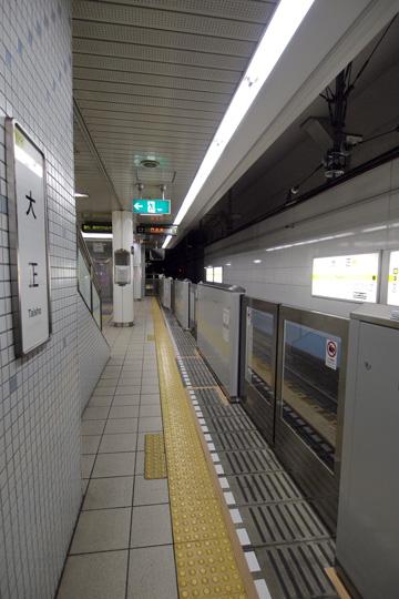 20100711_taisho-03.jpg