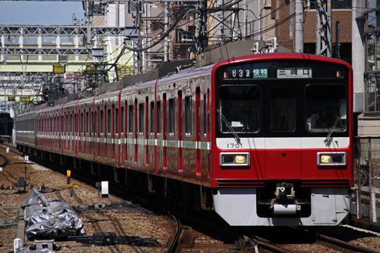 20100717_keikyu_1500-04.jpg