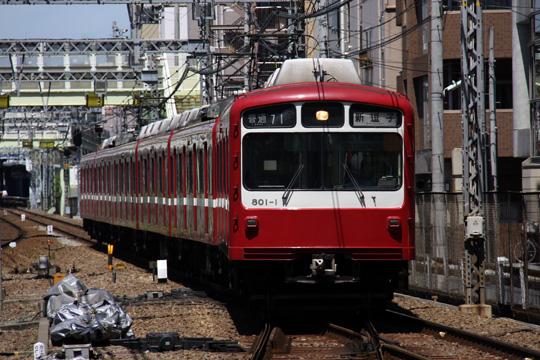 20100717_keikyu_800-01.jpg