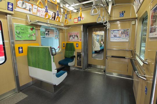 20100717_tokyu_7000_2g-in03.jpg