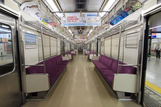 20100719_keisei_3700-in01.jpg