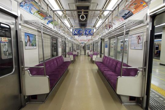 20100719_keisei_3700-in02.jpg
