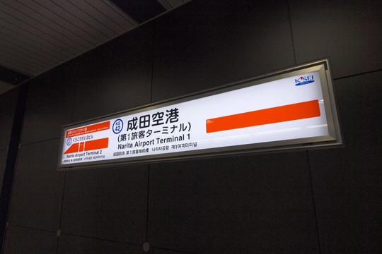 20100719_narita_airport-01.jpg