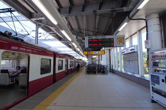 20100719_narita_yukawa-02.jpg