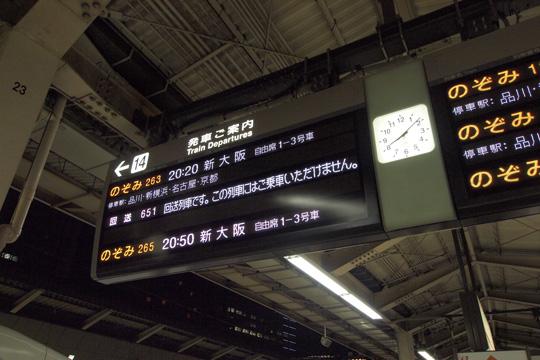20100719_tokyo-01.jpg