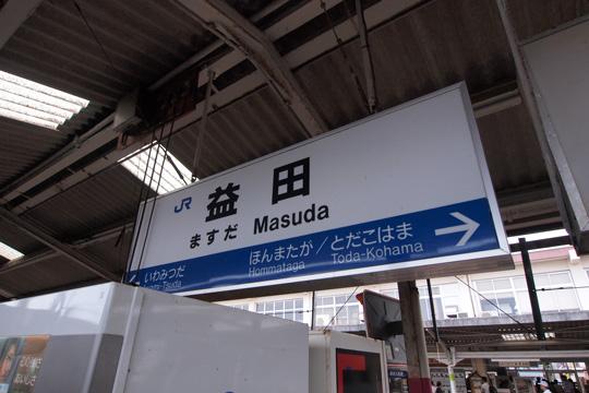 20100813_masuda-01.jpg