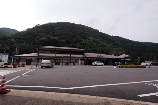 20100813_tsuwano-25.jpg