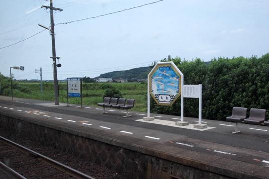 20100814_misuzu_shiosai-02.jpg
