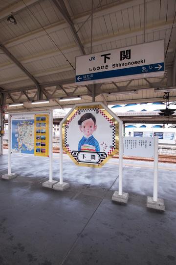 20100814_shimonoseki-02.jpg