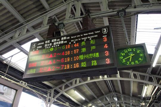 20100815_okayama-01.jpg