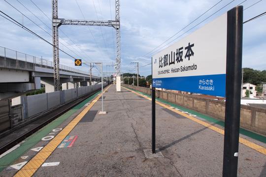 20100912_hieizan_sakamoto-01.jpg