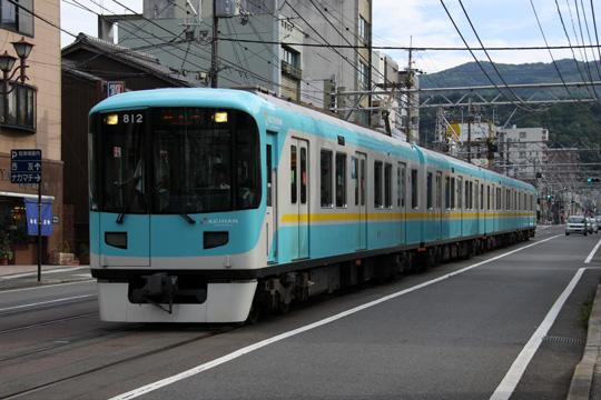 20100912_keihan_800-02.jpg