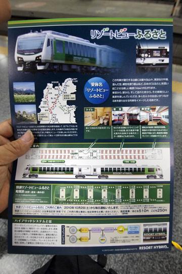 20100918_furusato-03.jpg