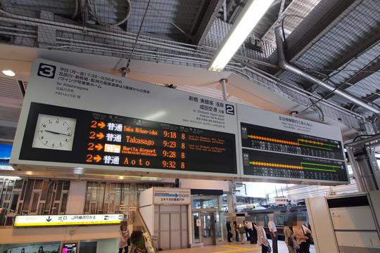 20100918_shinagawa-01.jpg